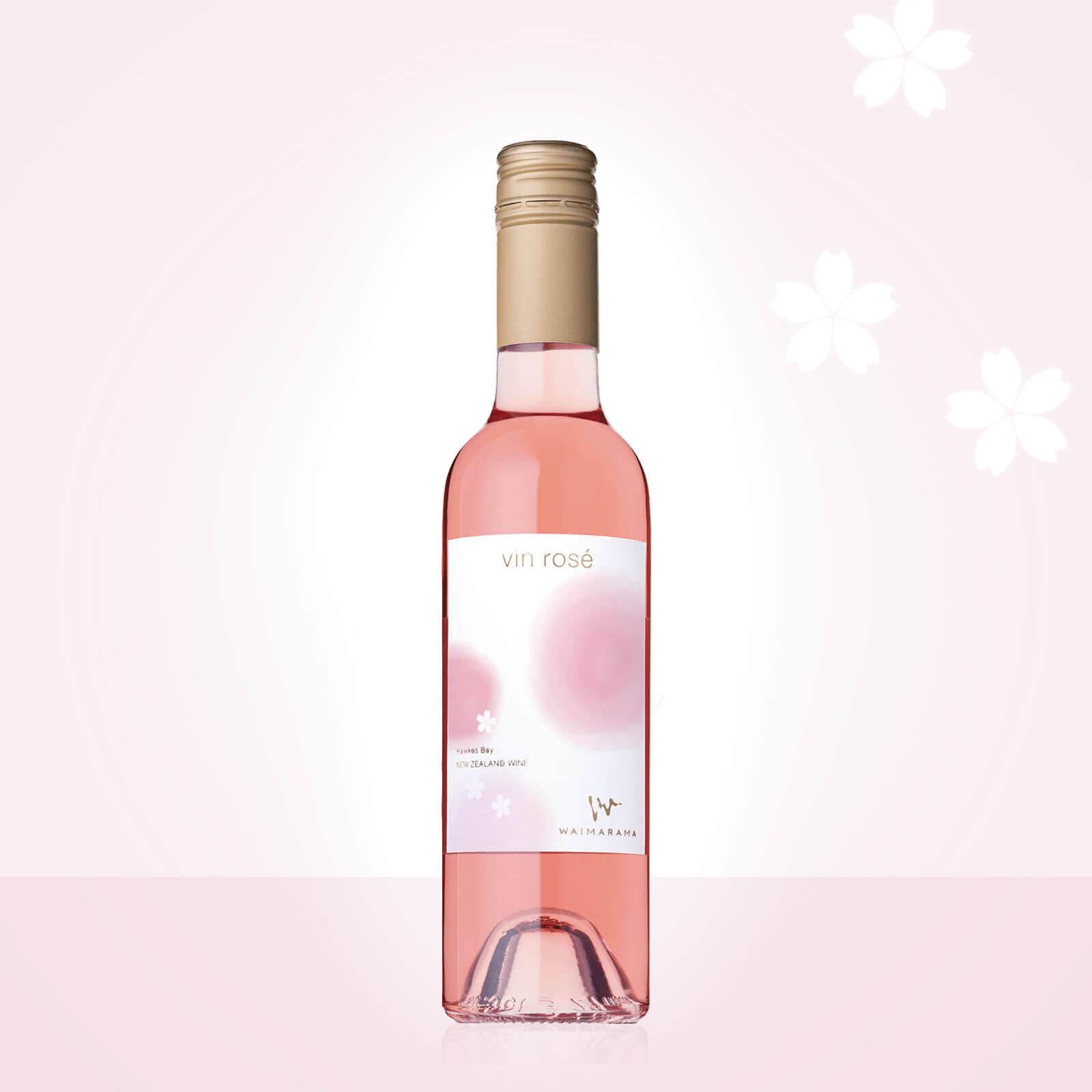 画像1: vin rose SAKURA 2018 ハーフ375ml (1)