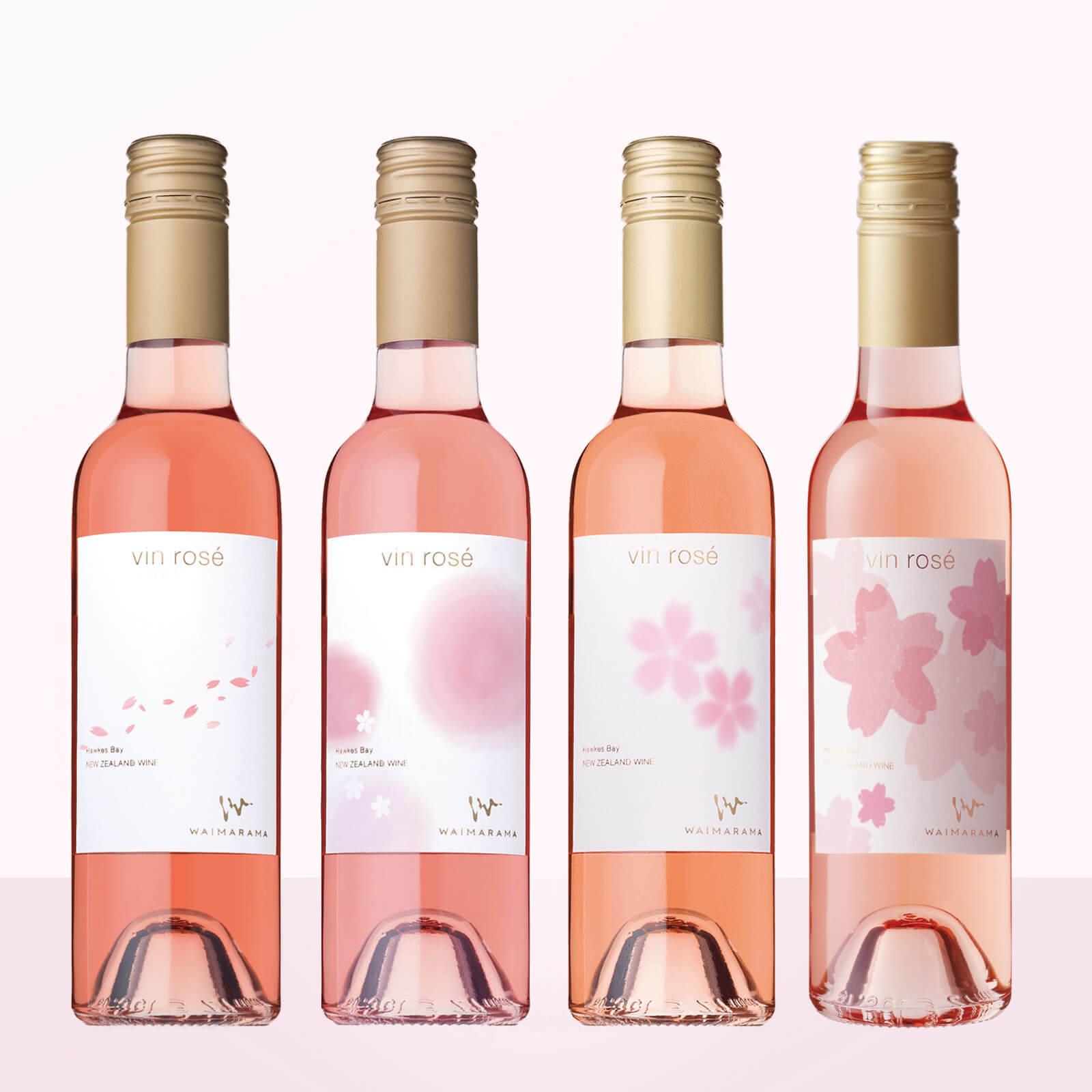 画像1: vin rose SAKURA 2017/2018/2019/2020 セット ハーフ375ml (1)